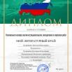 99 Кудрявцева Анастасия Васильевна.jpg